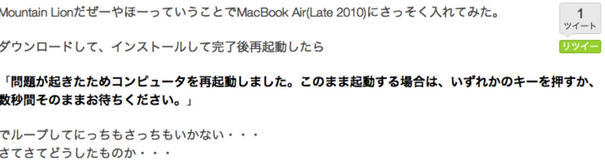 Chrome 2012 07 27 20 37 44