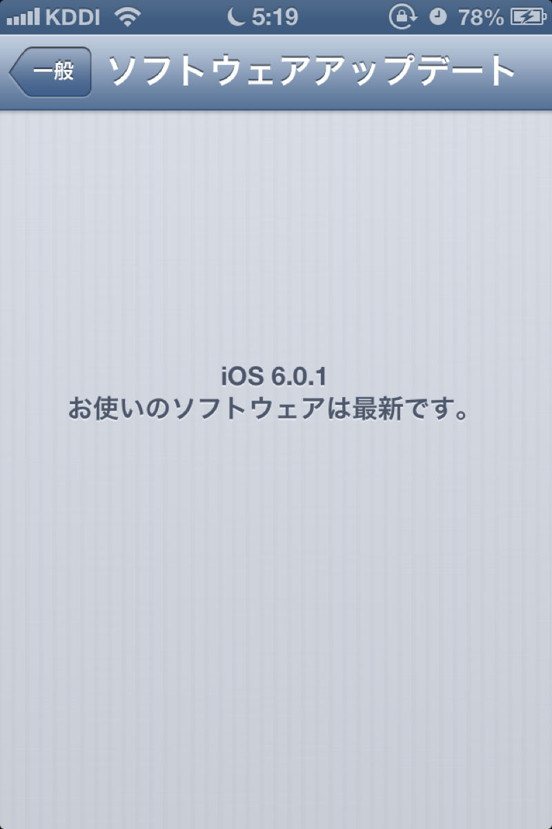 IMG 0640
