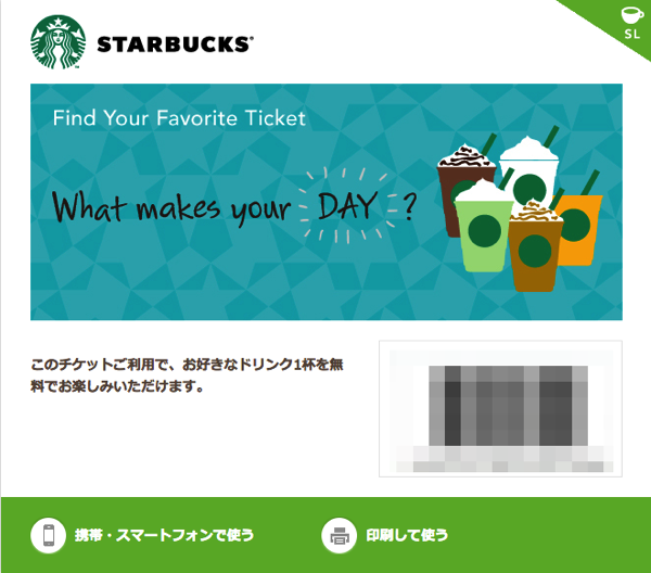 STARBUCKS e Ticket